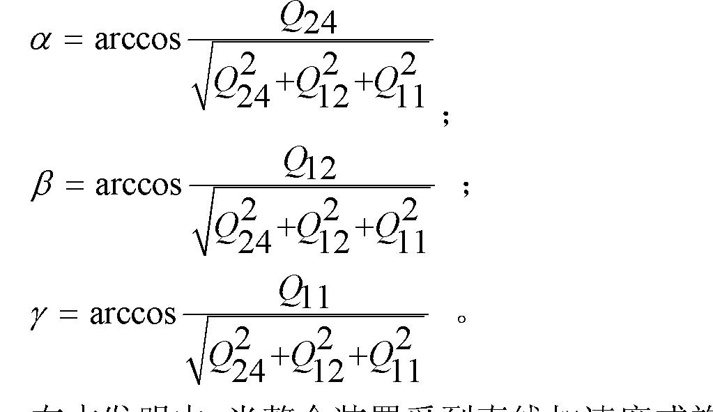 Figure CN102175892BD00042