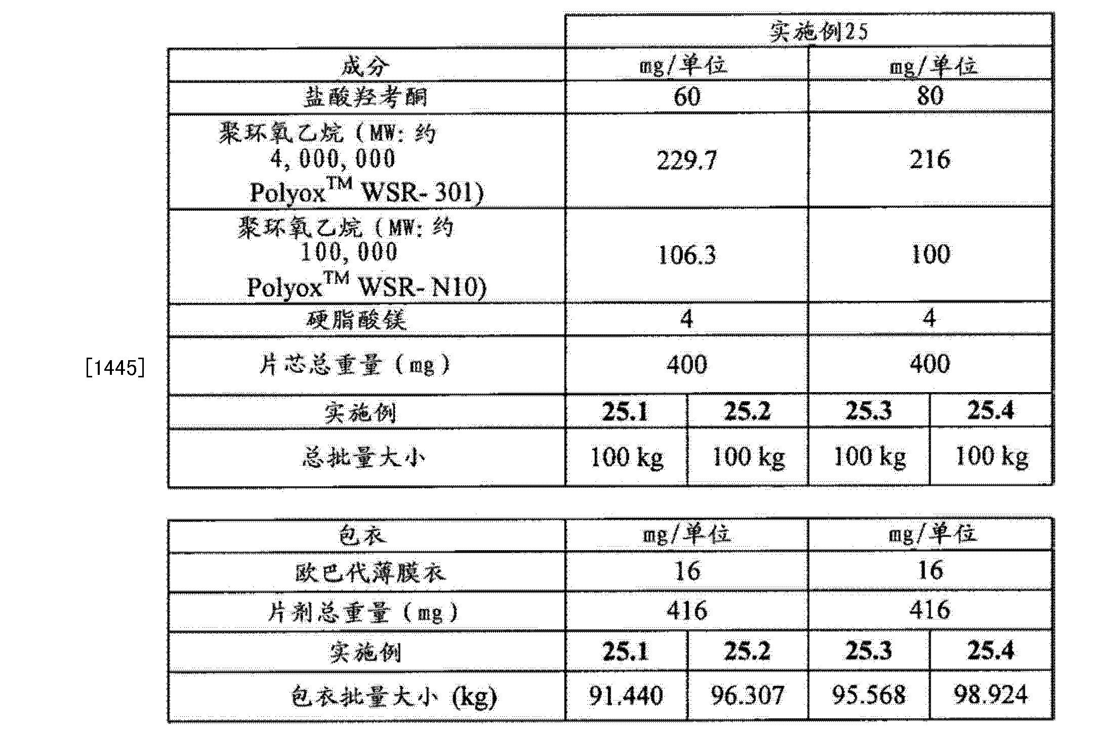 Figure CN102657630BD01392