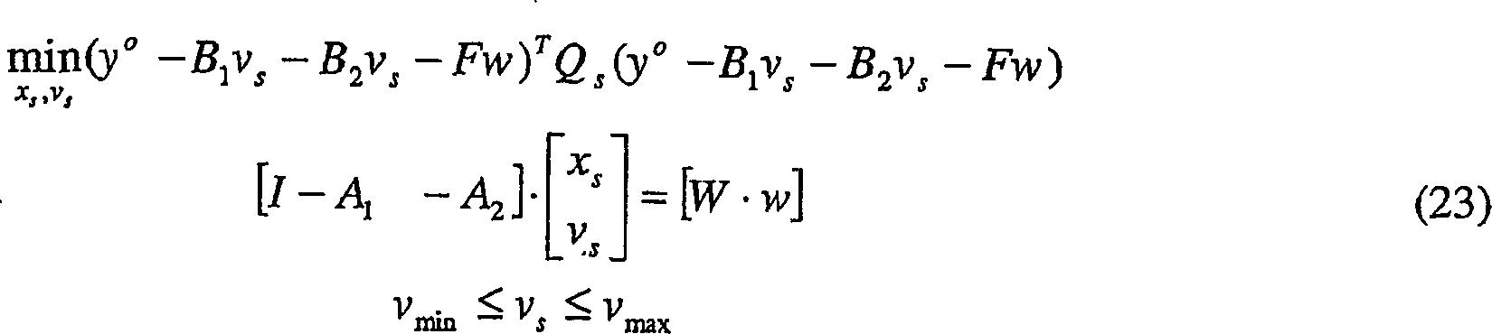 Fein Frei Bedruckbare Pre Algebra Arbeitsblätter Mit Antworten ...