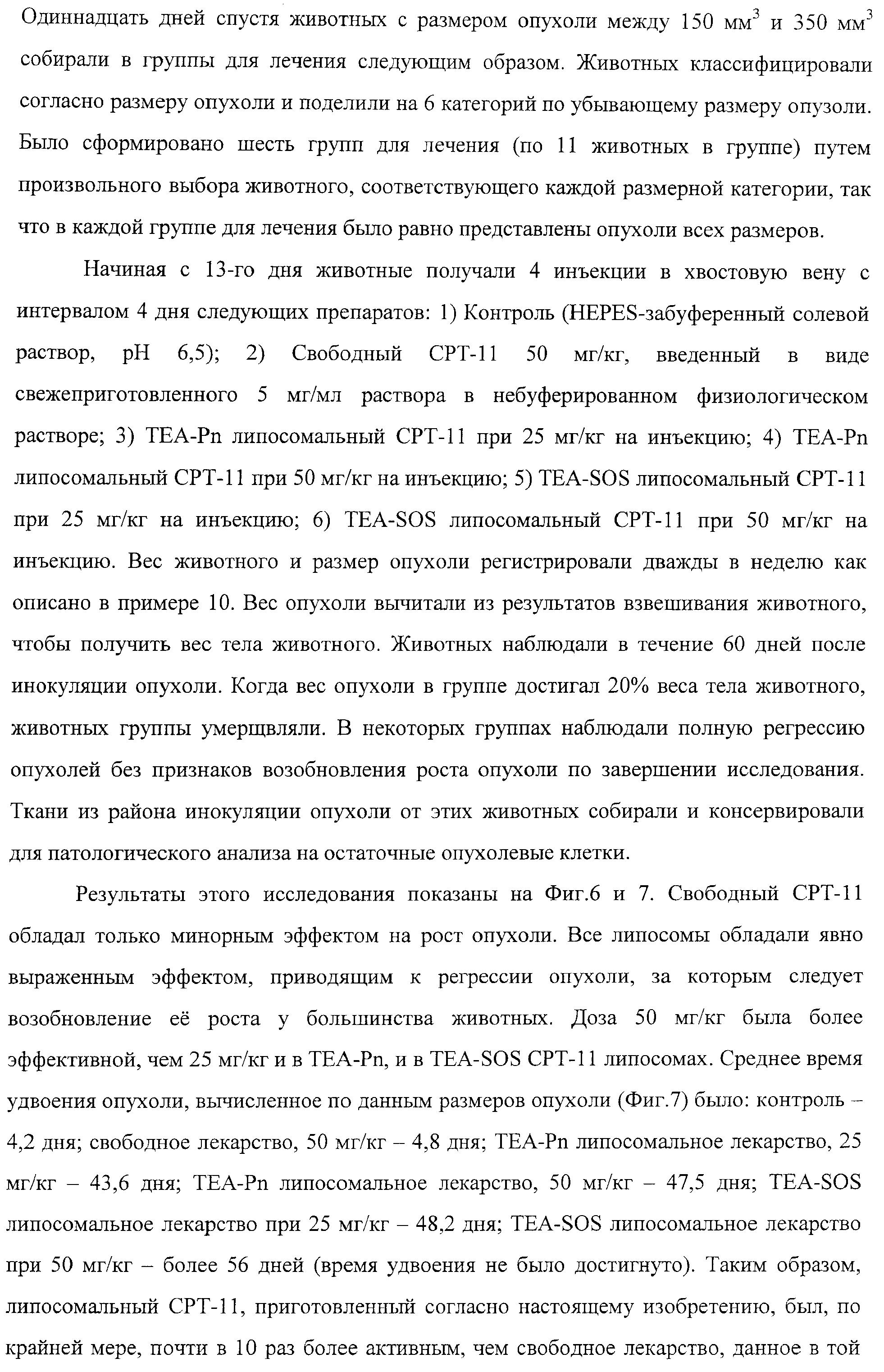 Figure 00000072