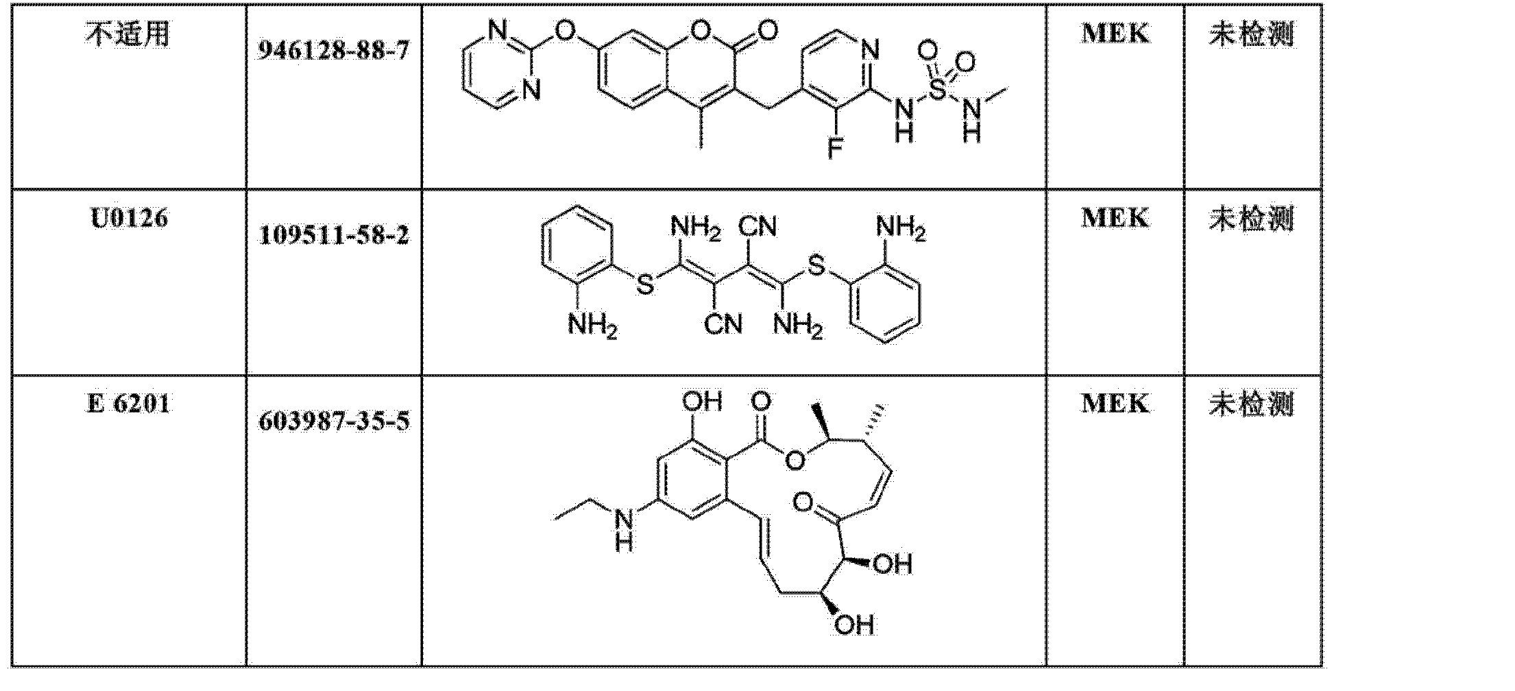 Figure CN103458970AD00321
