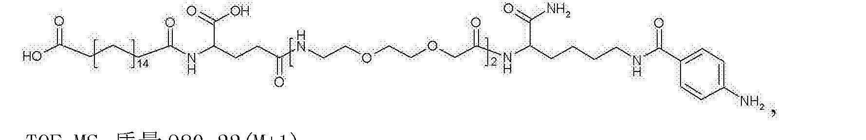 Figure CN103002918BD01201