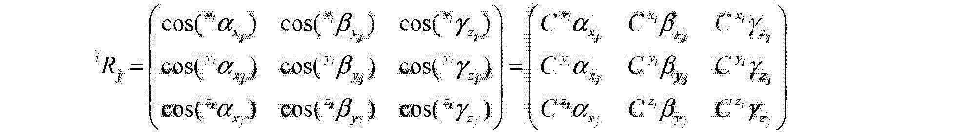 Figure CN104165584AC00032