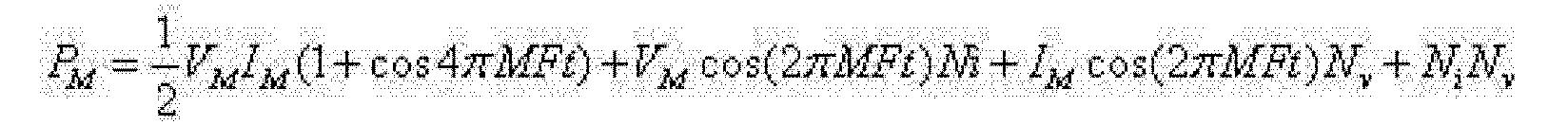 Figure CN102654523AD00083