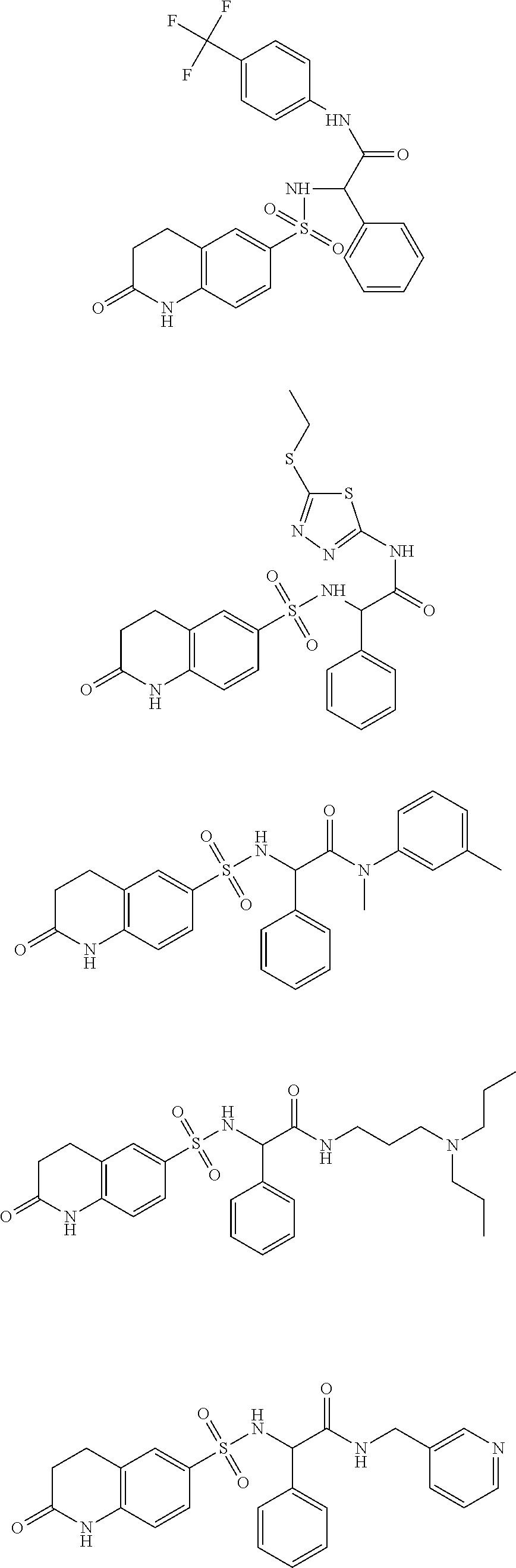 Figure US08957075-20150217-C00003