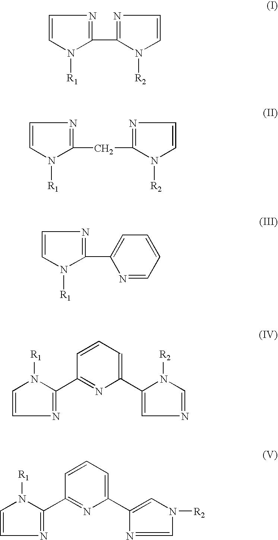 Figure US07225535-20070605-C00001