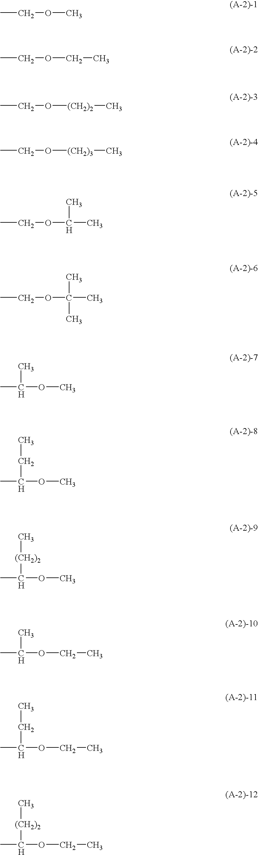 Figure US20080020289A1-20080124-C00010