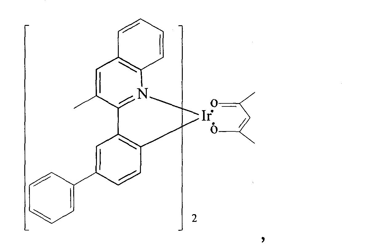 Figure CN1922284BD00251