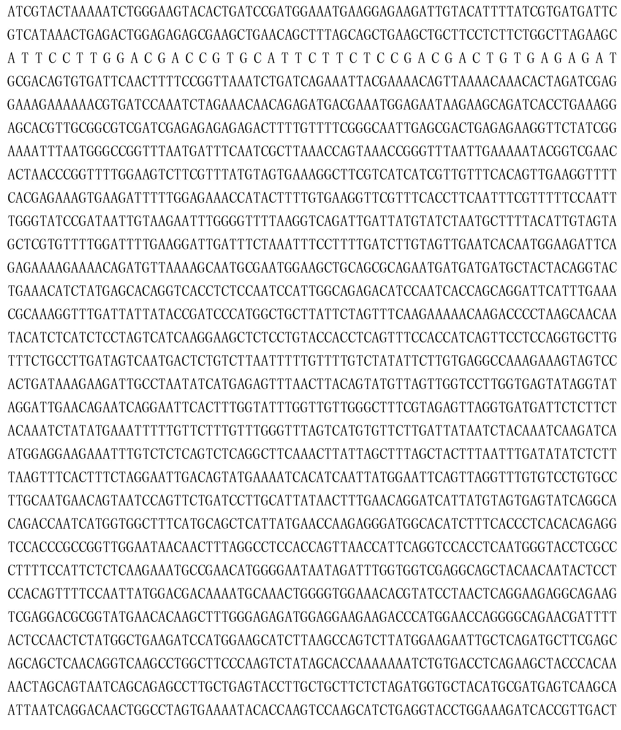 Figure CN103403016BD00691