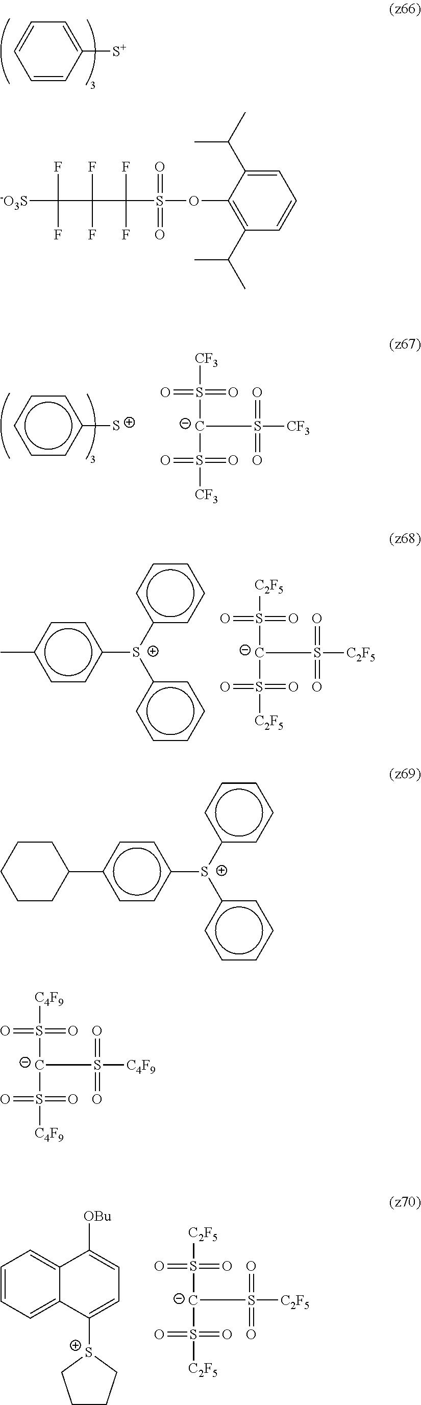 Figure US08632942-20140121-C00063