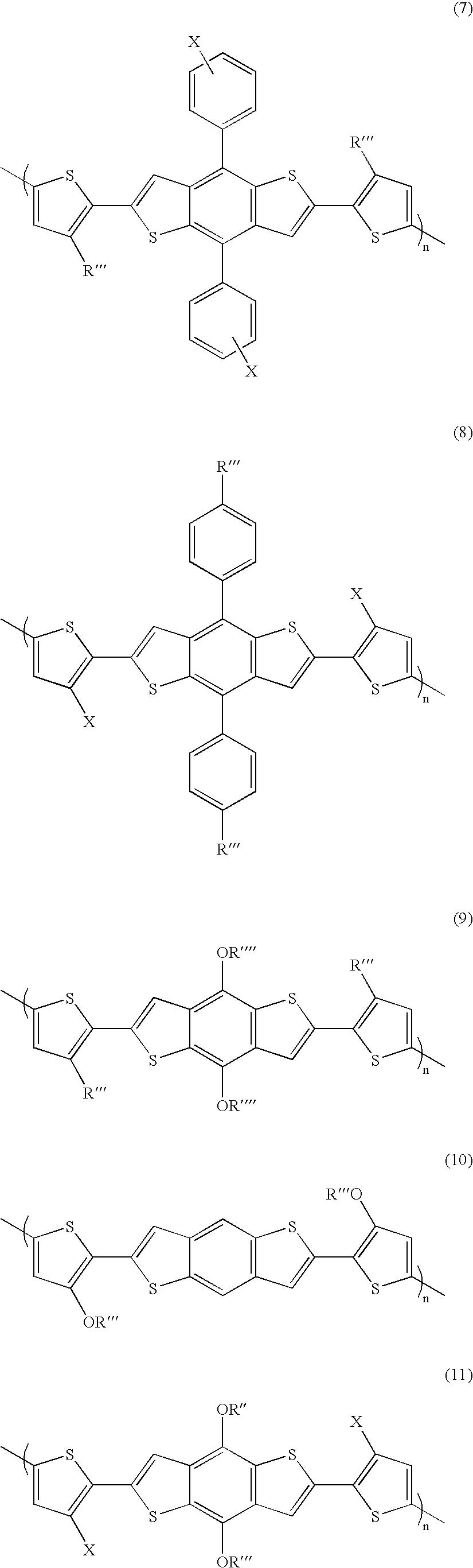 Figure US20080103286A1-20080501-C00018