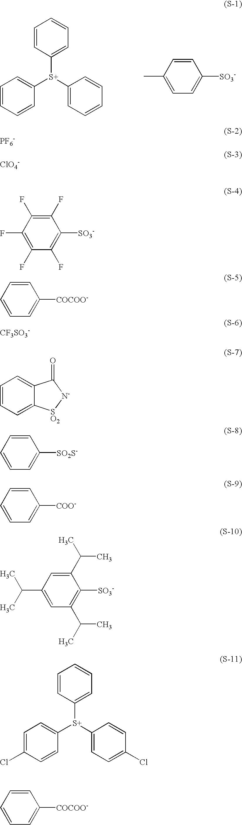 Figure US07910286-20110322-C00019