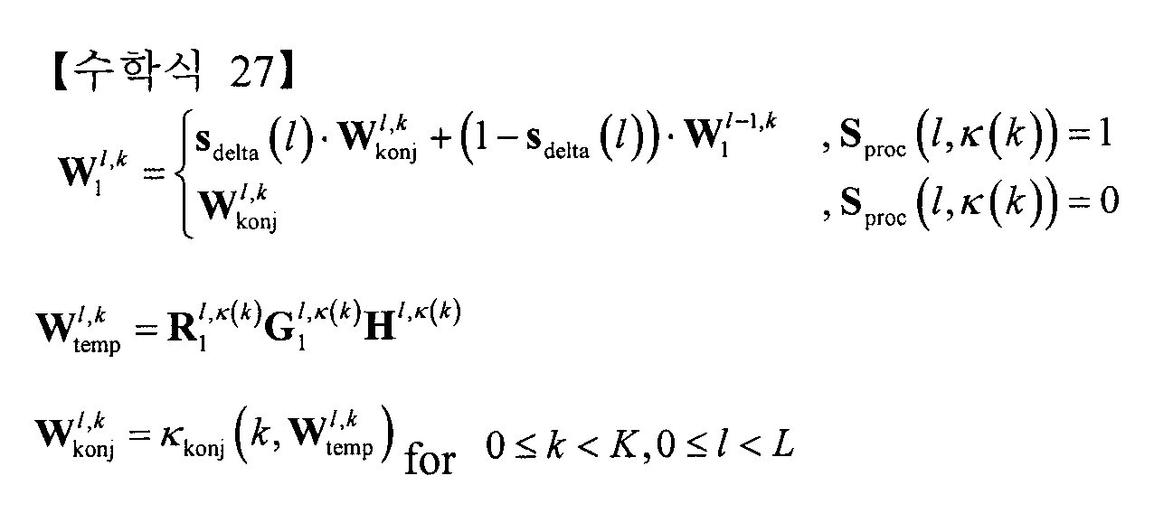 Figure PCTKR2015006788-appb-I000121