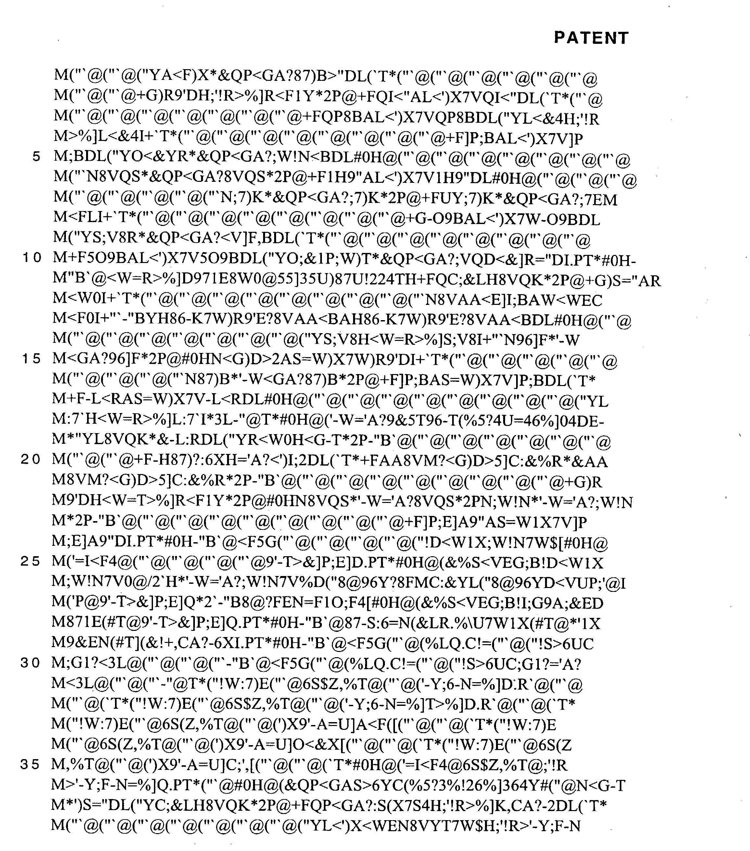 Figure US20030174721A1-20030918-P00045