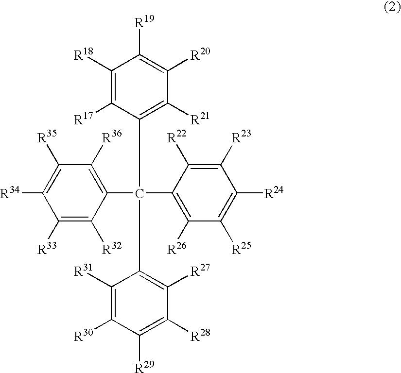 Figure US20030168970A1-20030911-C00059