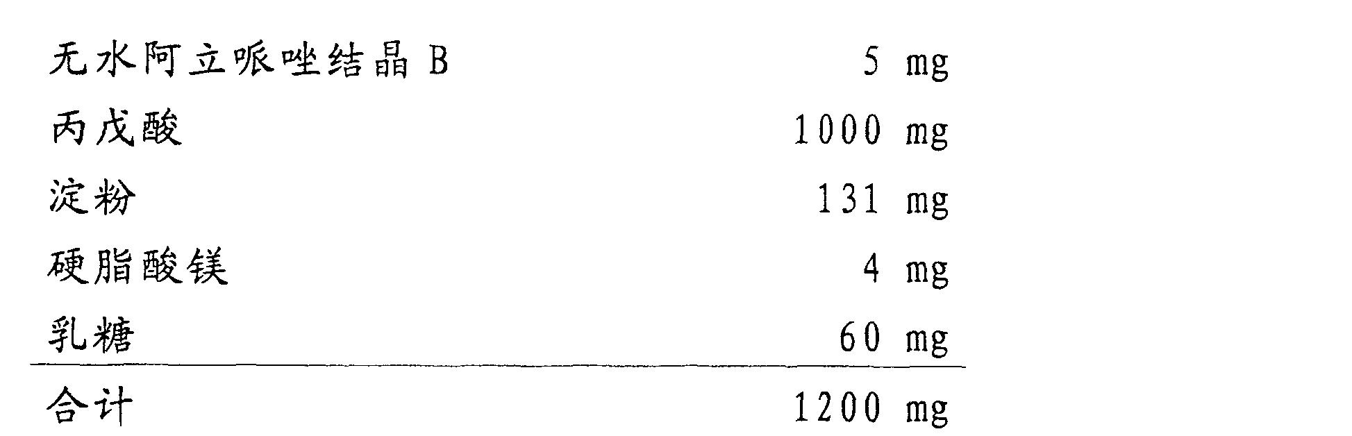Figure CN102172402AD00202