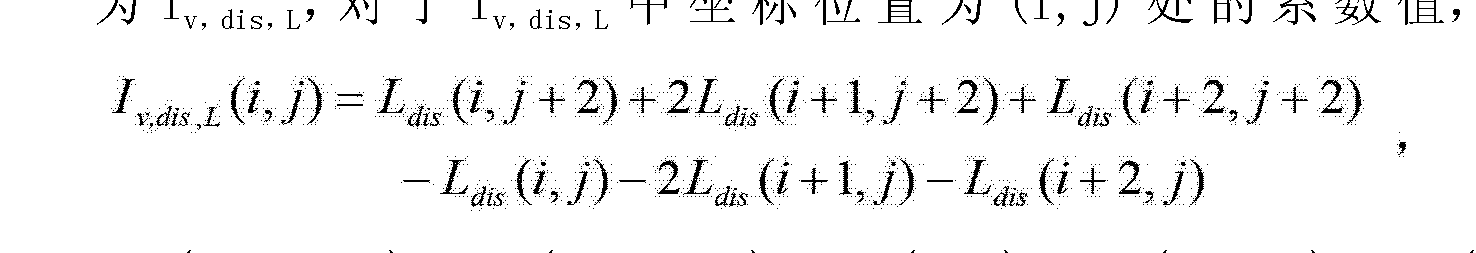 Figure CN102708568AD00215