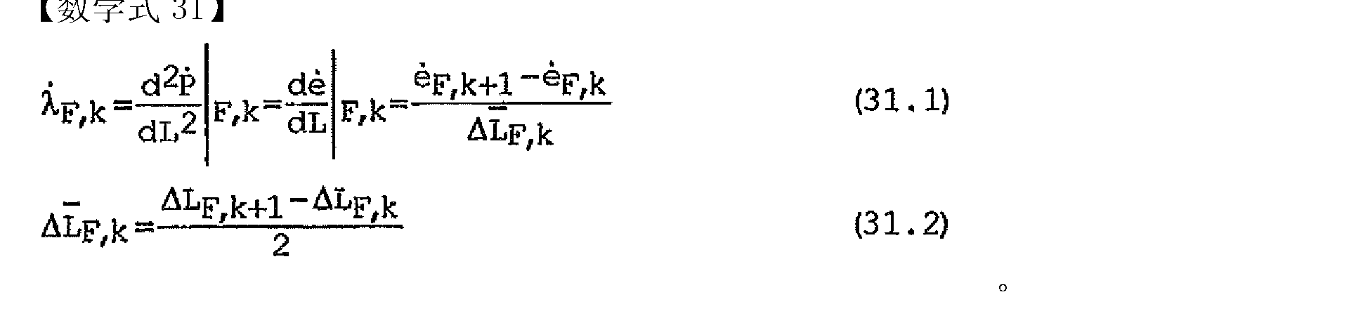 Figure CN102487602AD00241