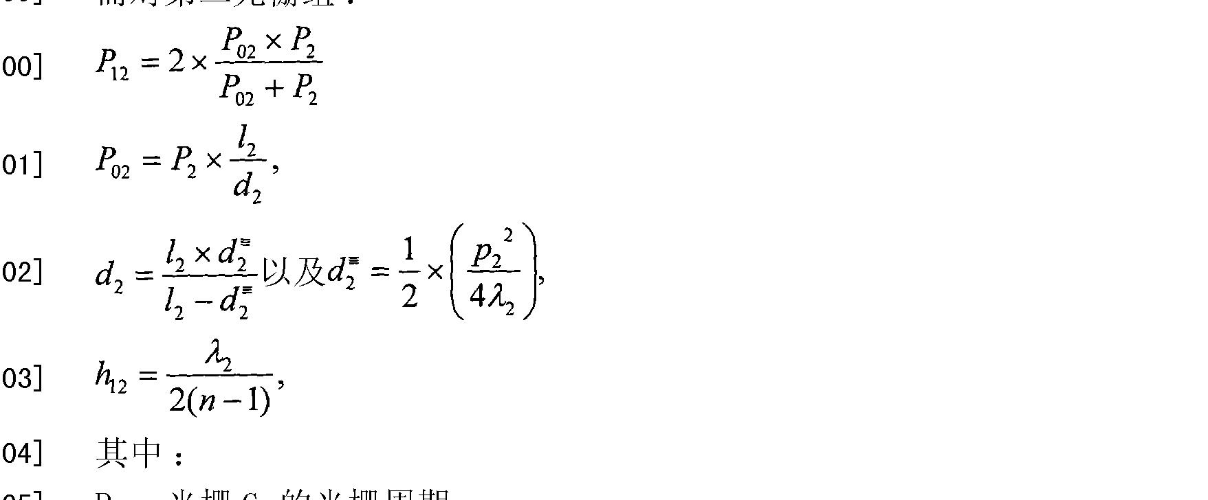 Figure CN101036582BD00142