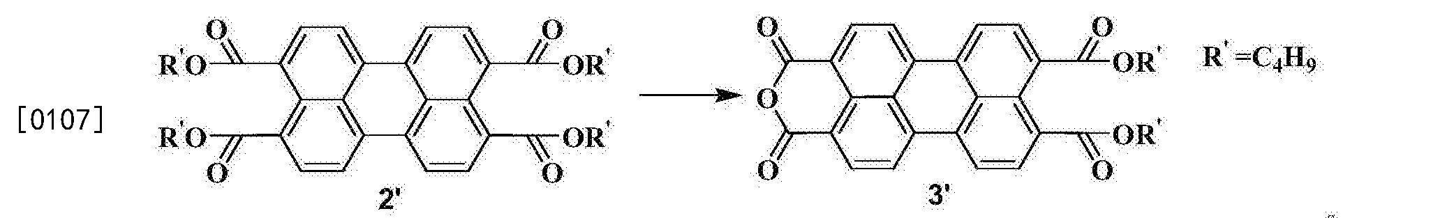 Figure CN105541616AD00152