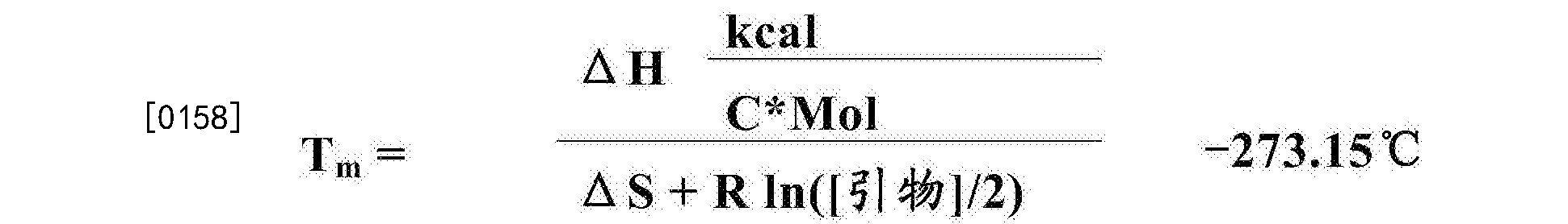 Figure CN107760772AD00271