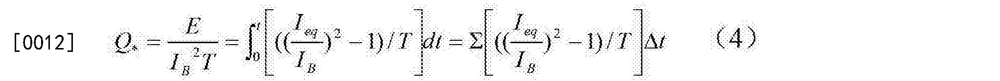Figure CN103248012BD00043