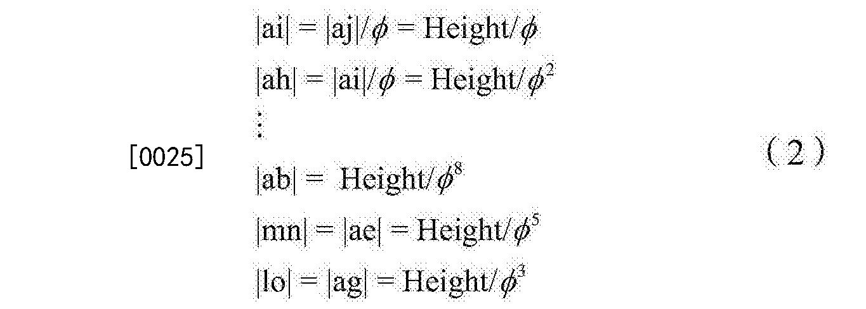 Figure CN106558053AD00081