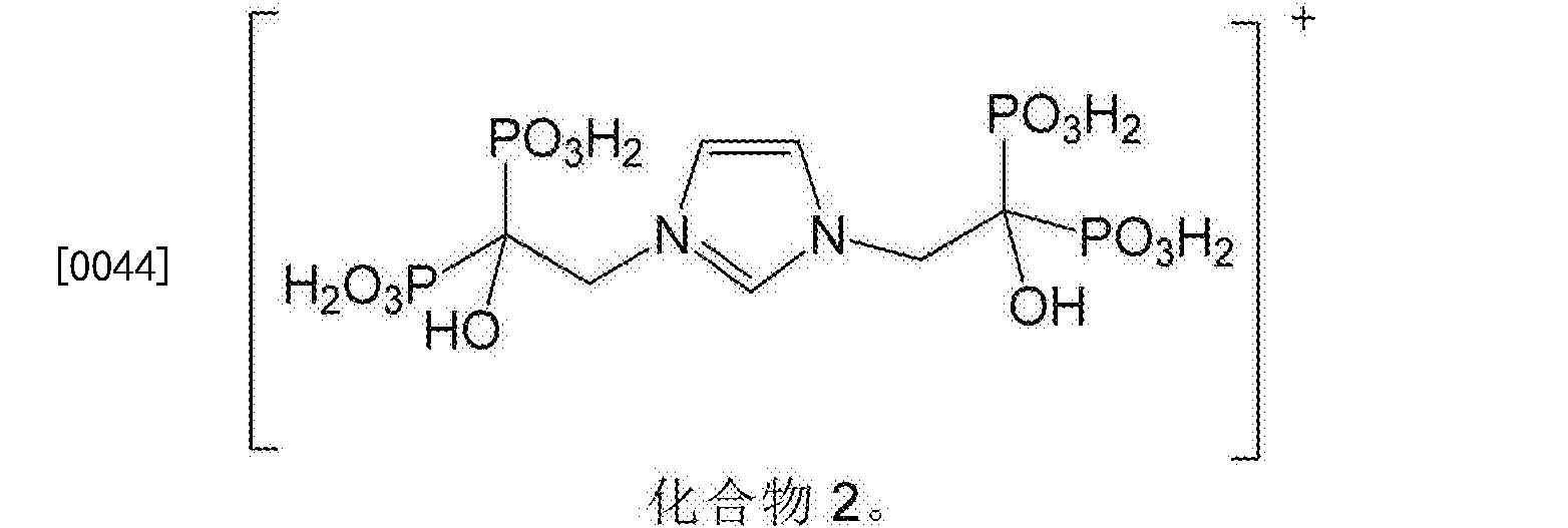 Figure CN106456610AD00141