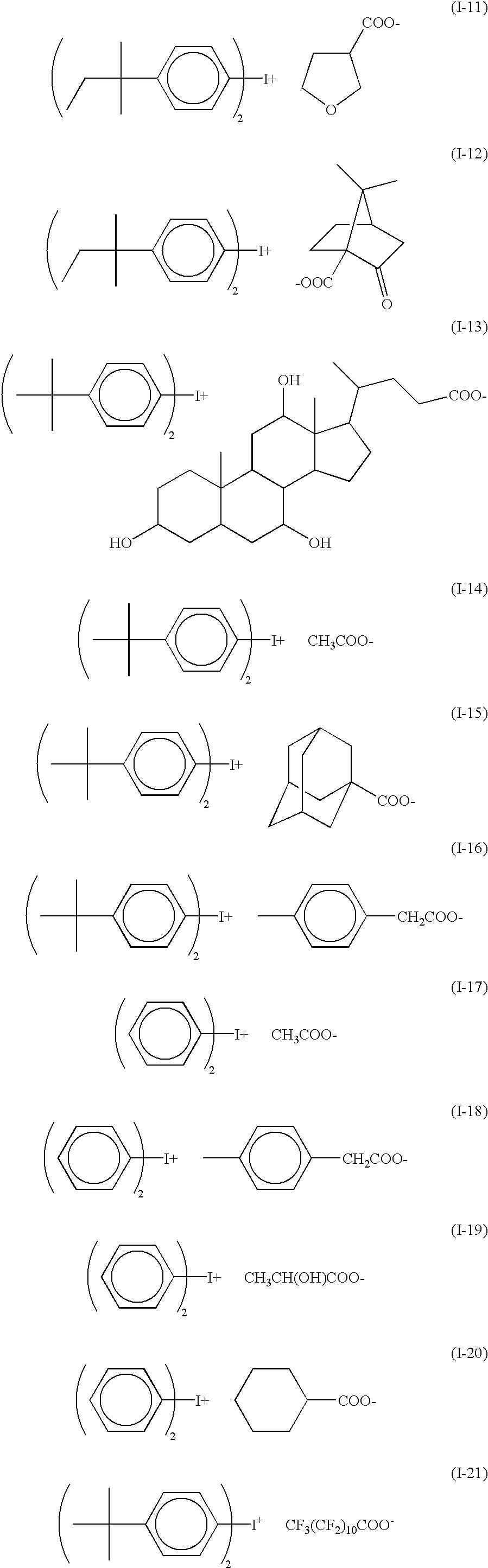 Figure US06492091-20021210-C00082