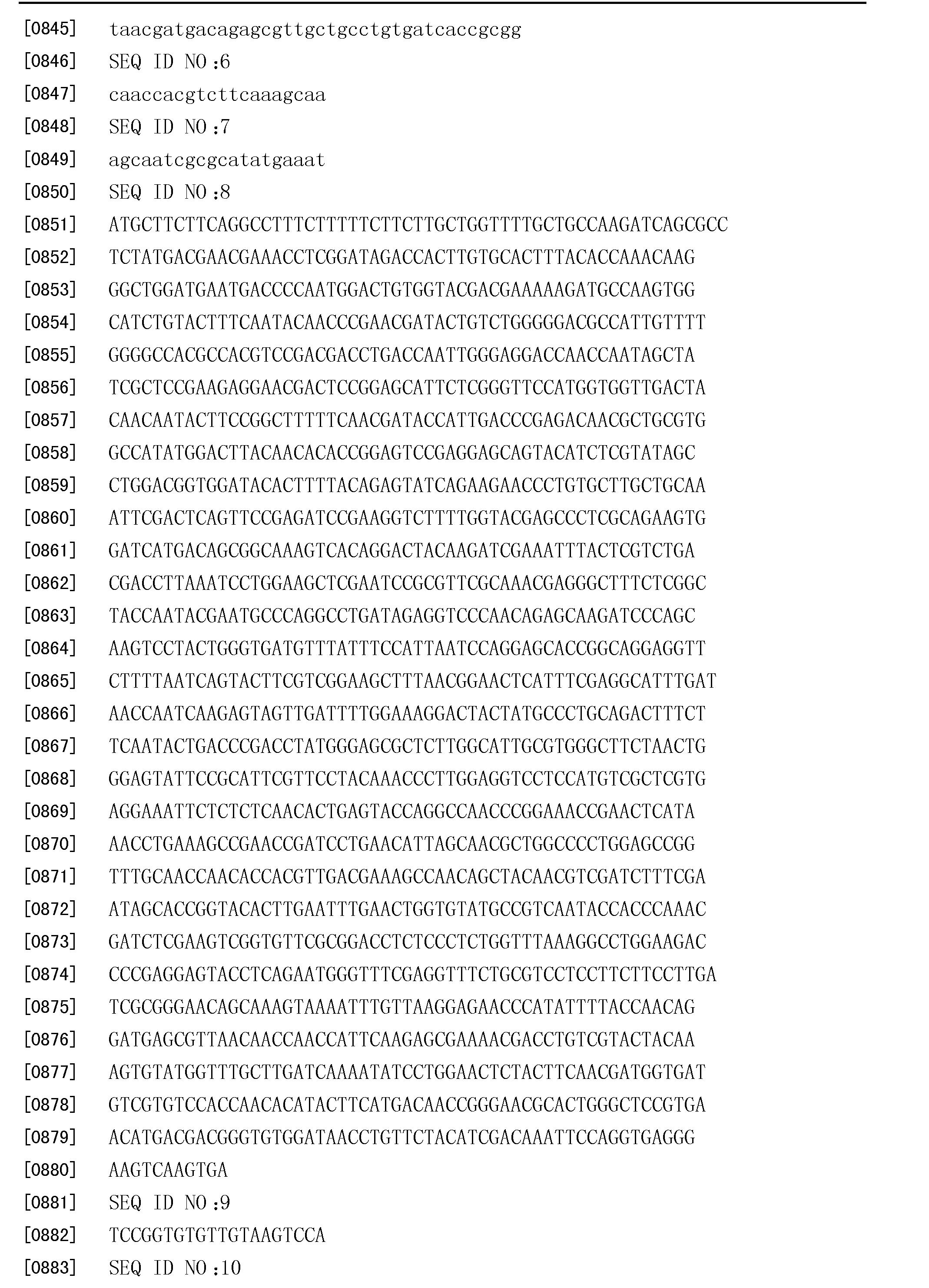 Figure CN101765661BD00941