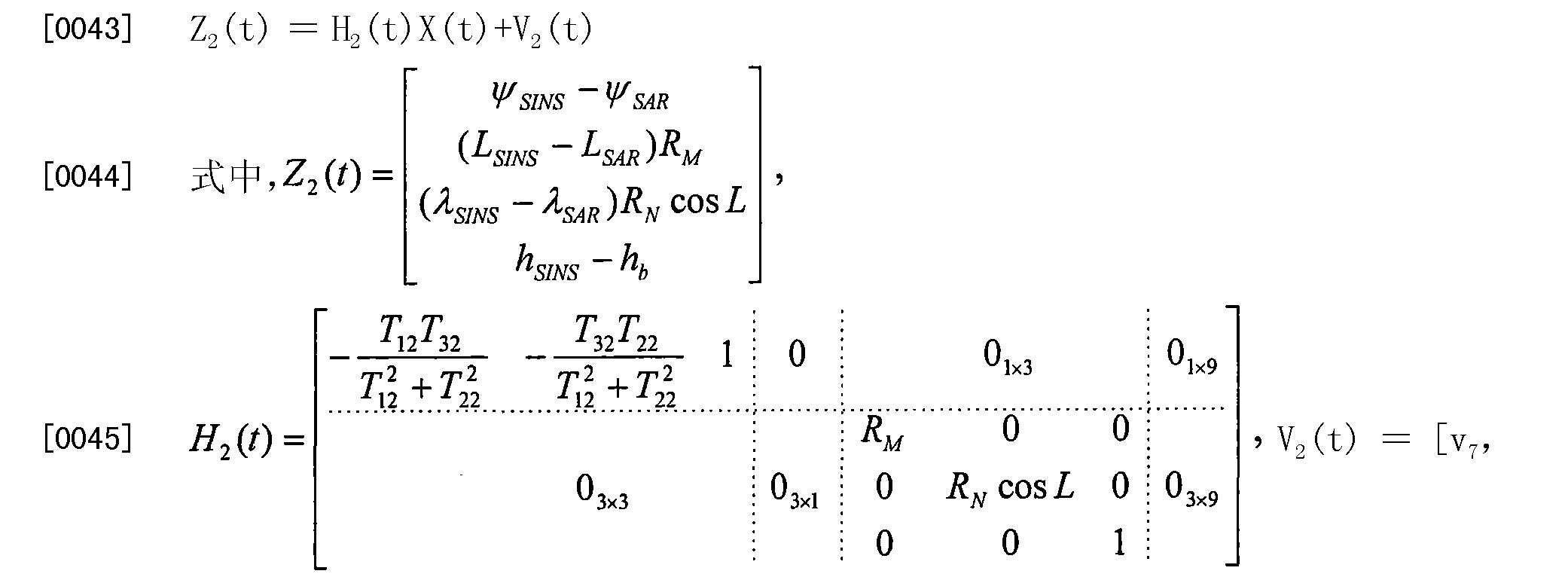 Figure CN101270993BD00091