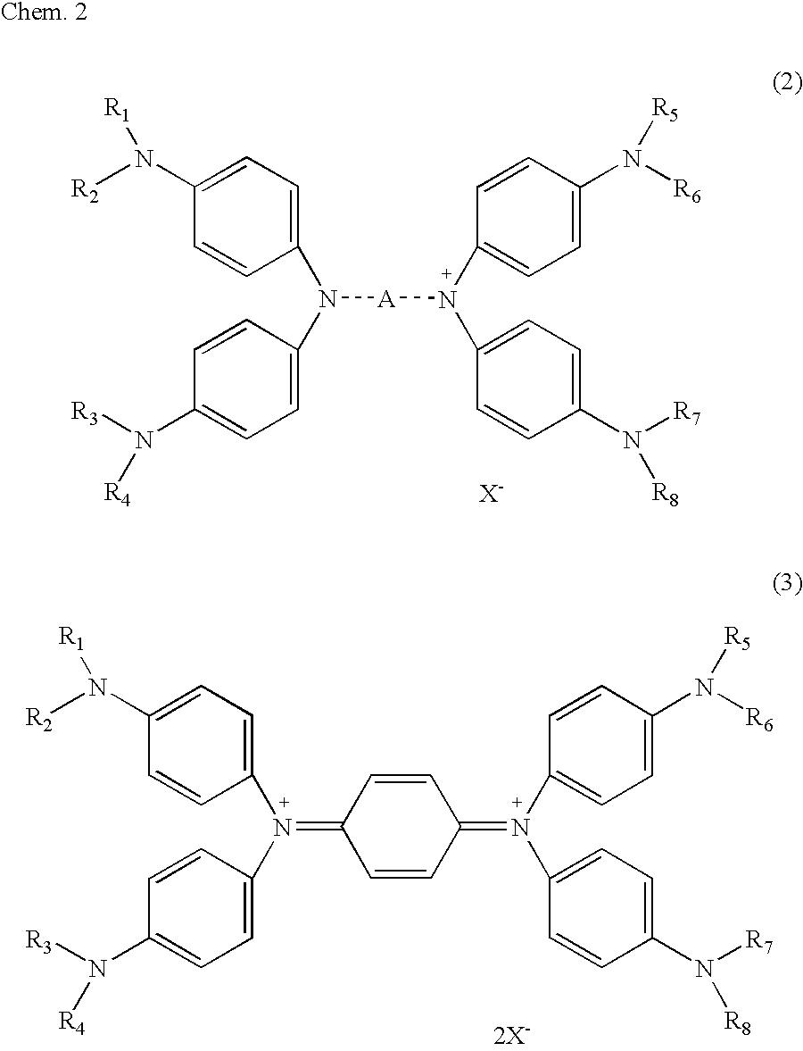 Figure US20100182538A1-20100722-C00002