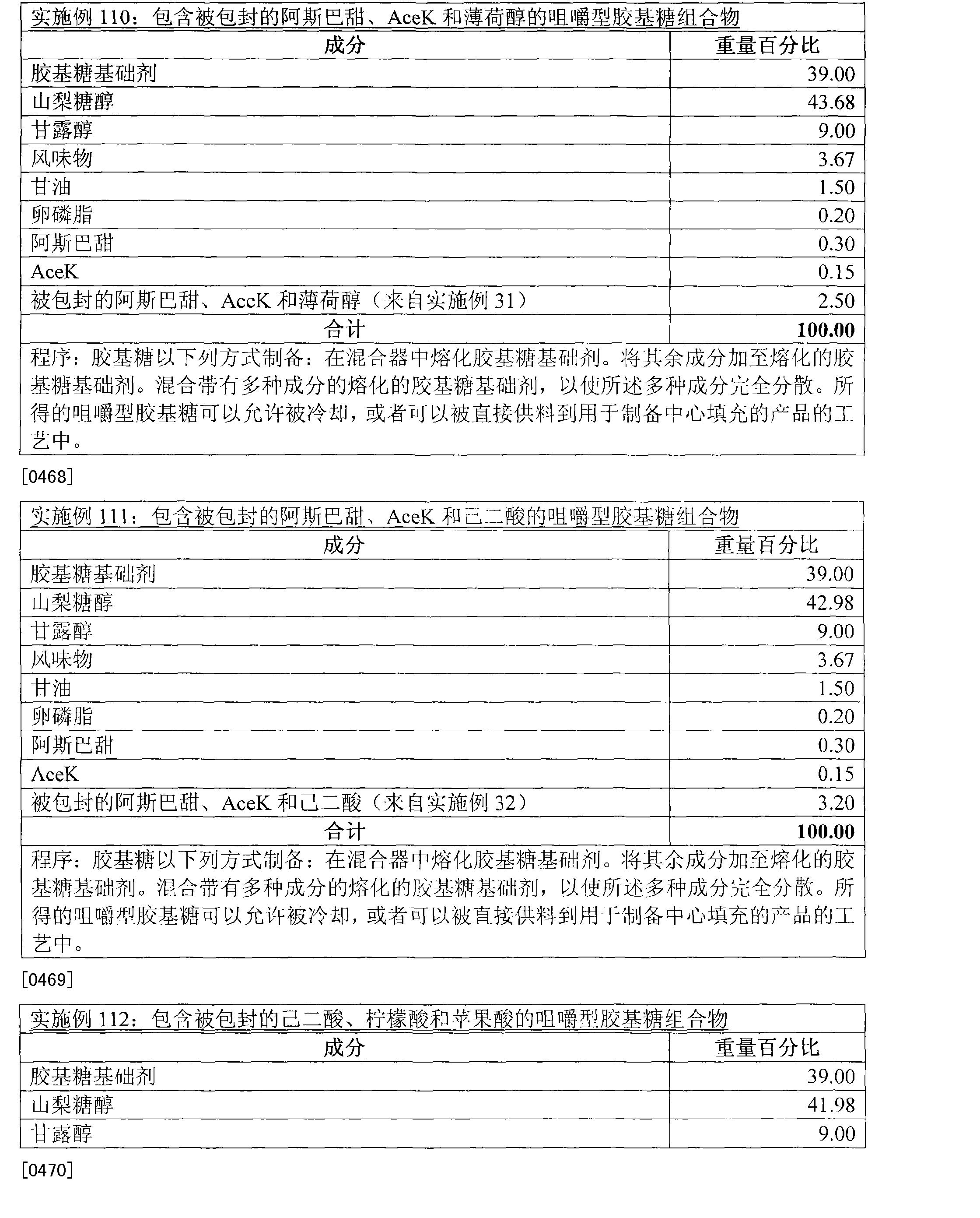 Figure CN101179944BD01121