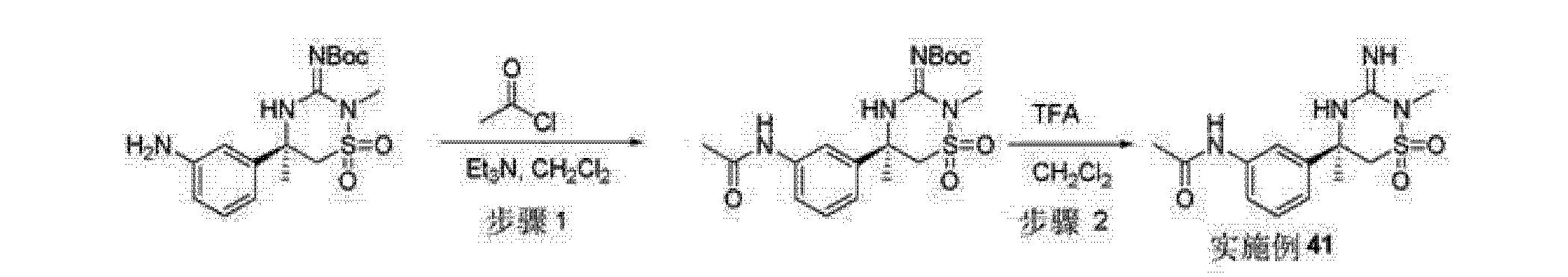 Figure CN102639135AD01272