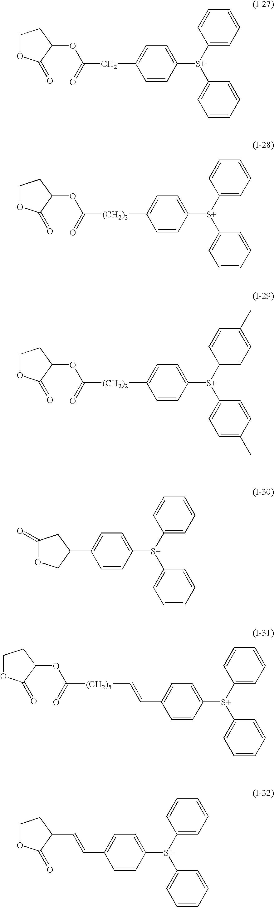 Figure US08404427-20130326-C00012