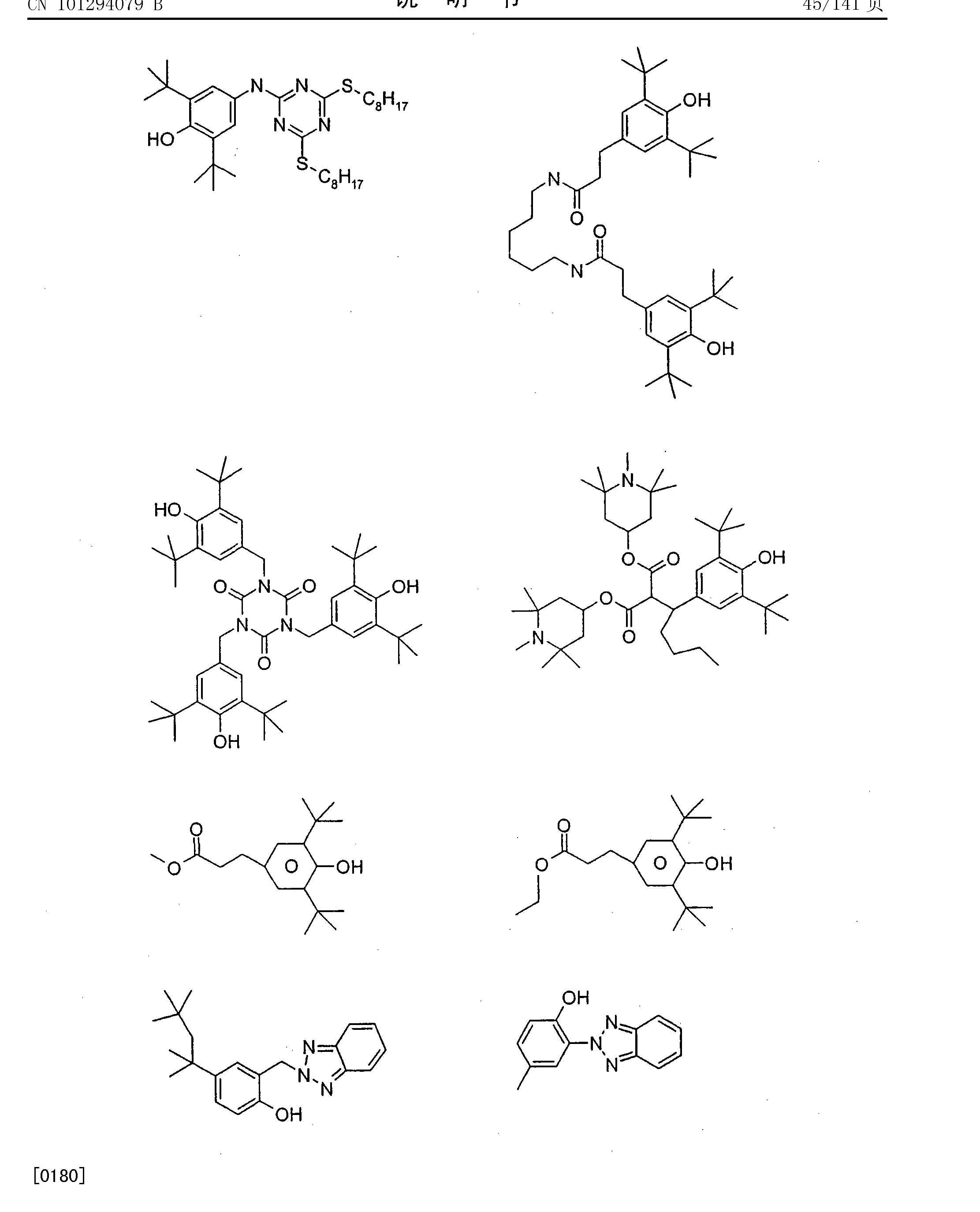 Figure CN101294079BD00591