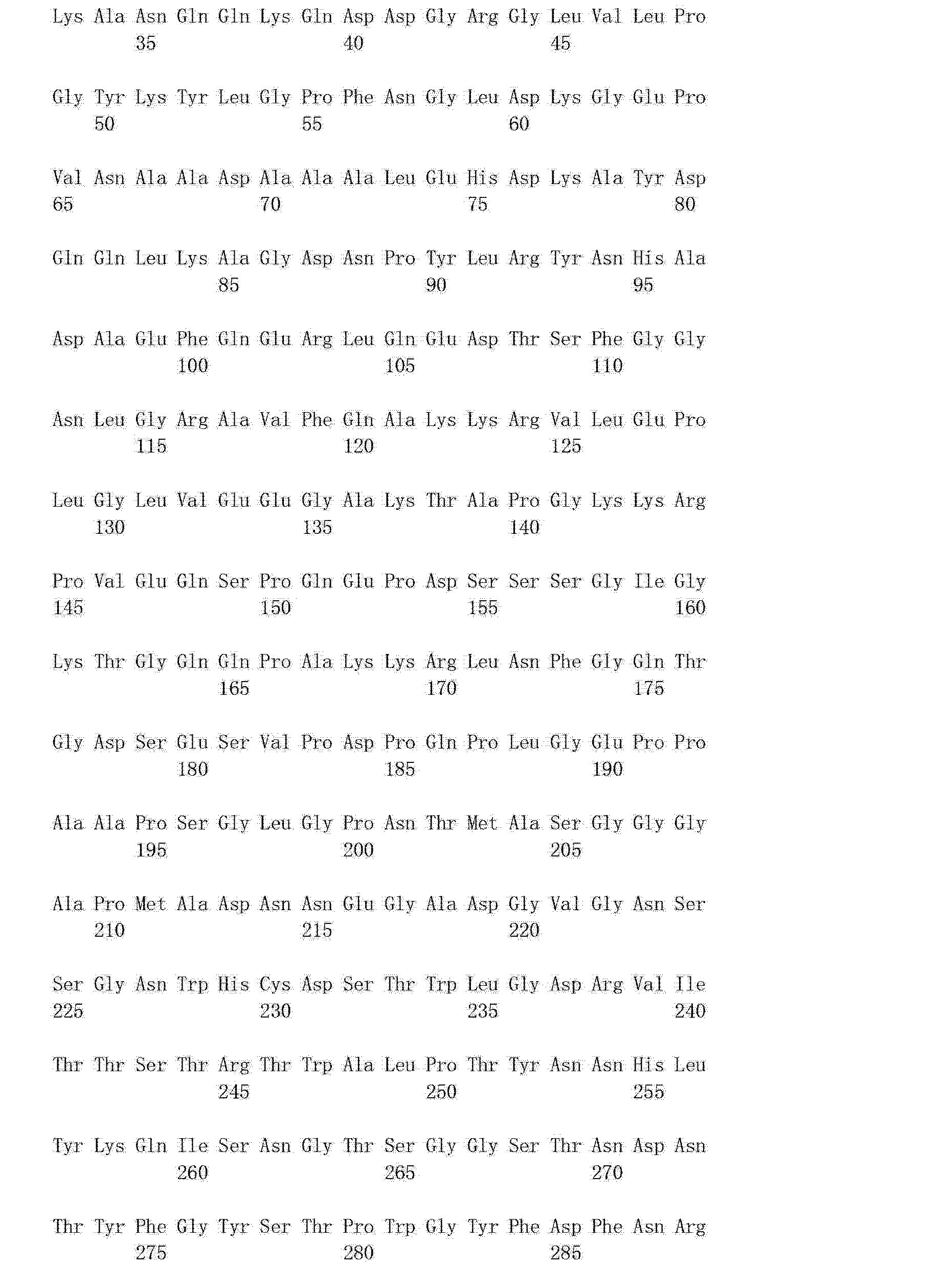 Figure CN102994549AD01191