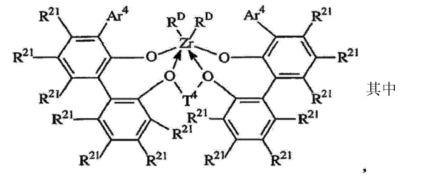 Figure CN102786619AD00163