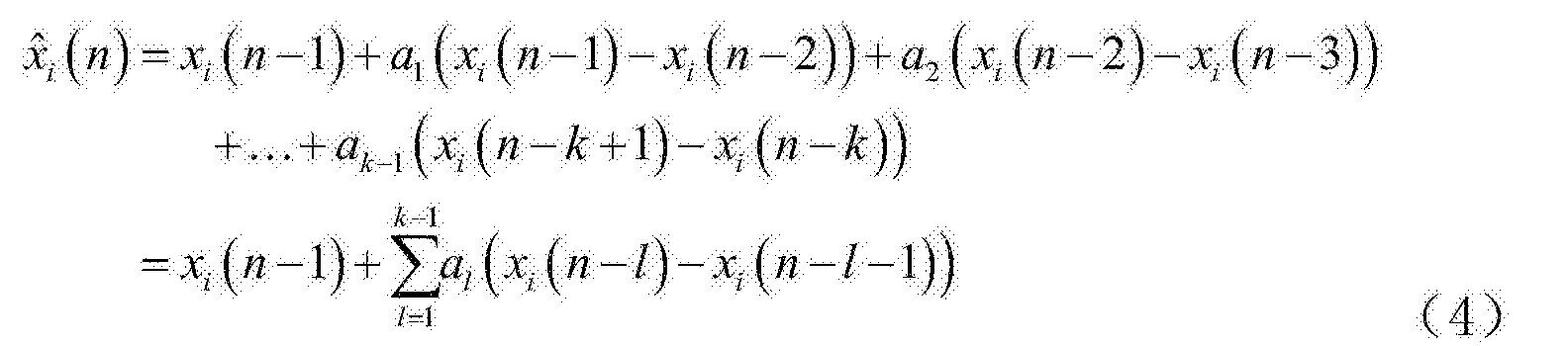 Figure CN104219759BD00104