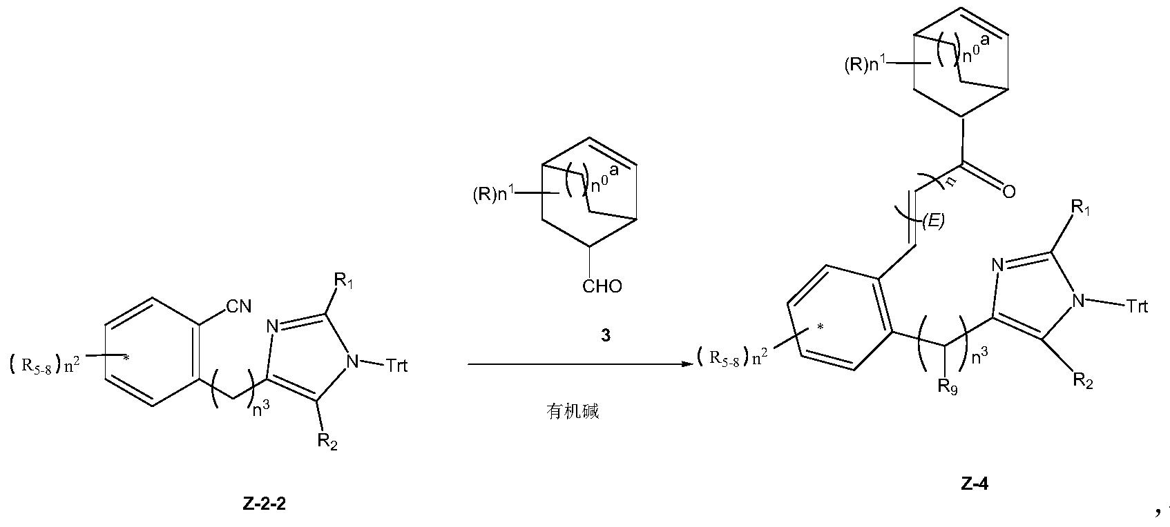 Figure PCTCN2017084604-appb-100032