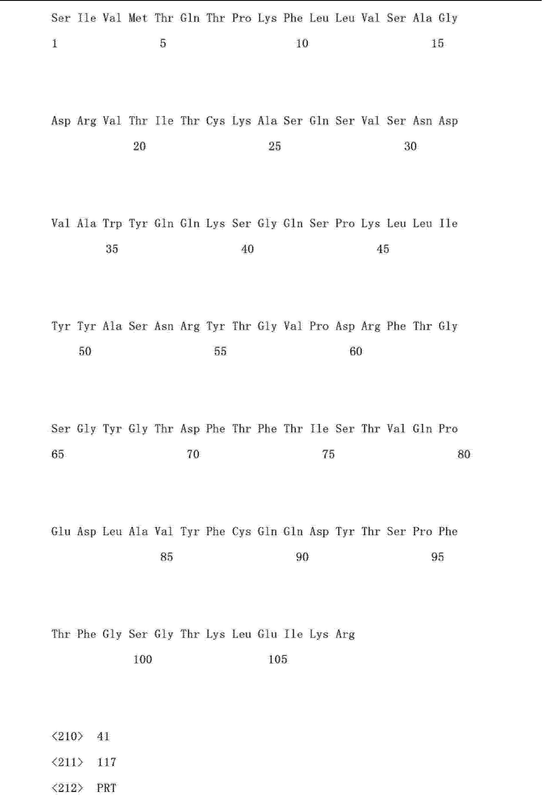 Figure CN103145837AD01371