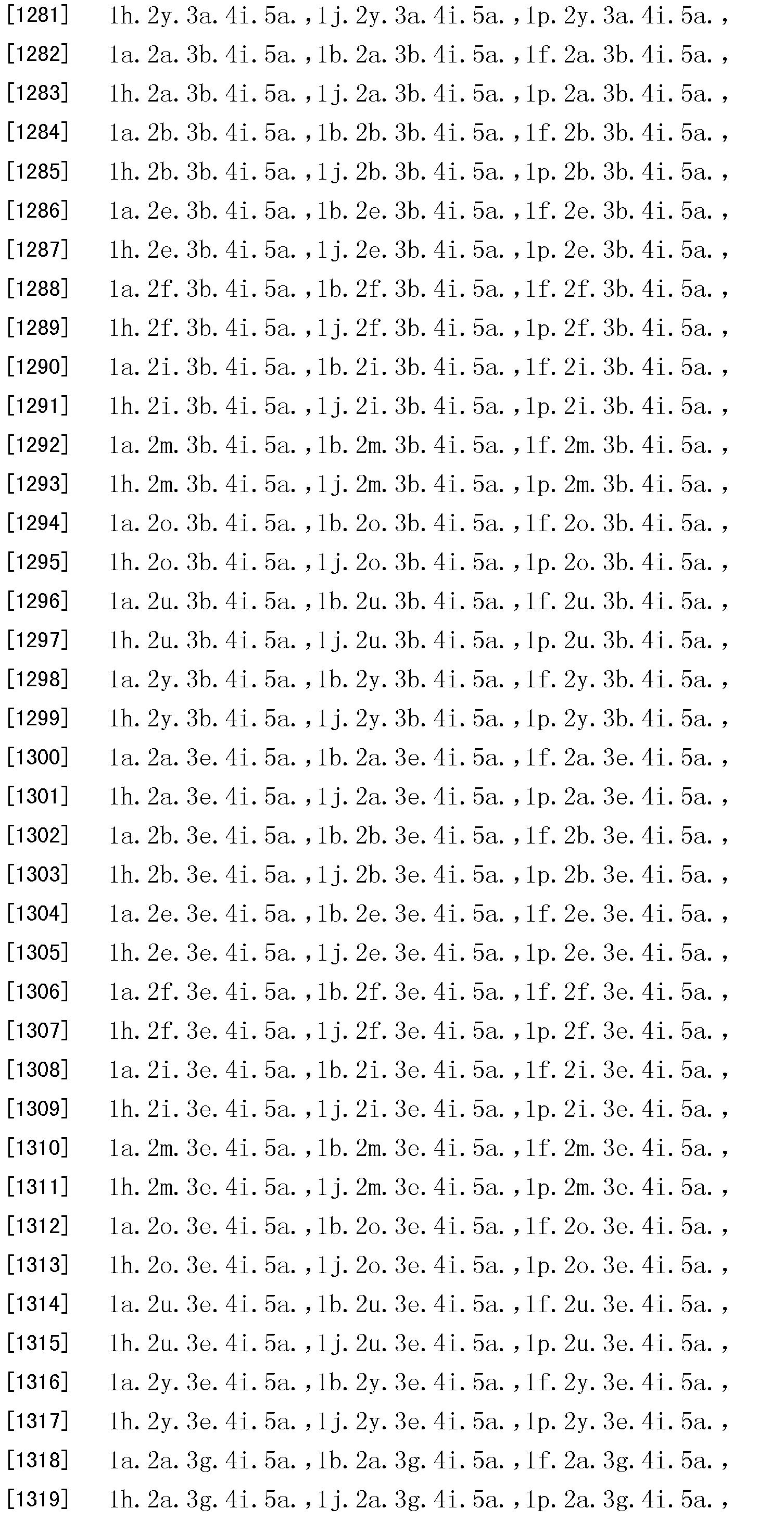 Figure CN101490023BD01021