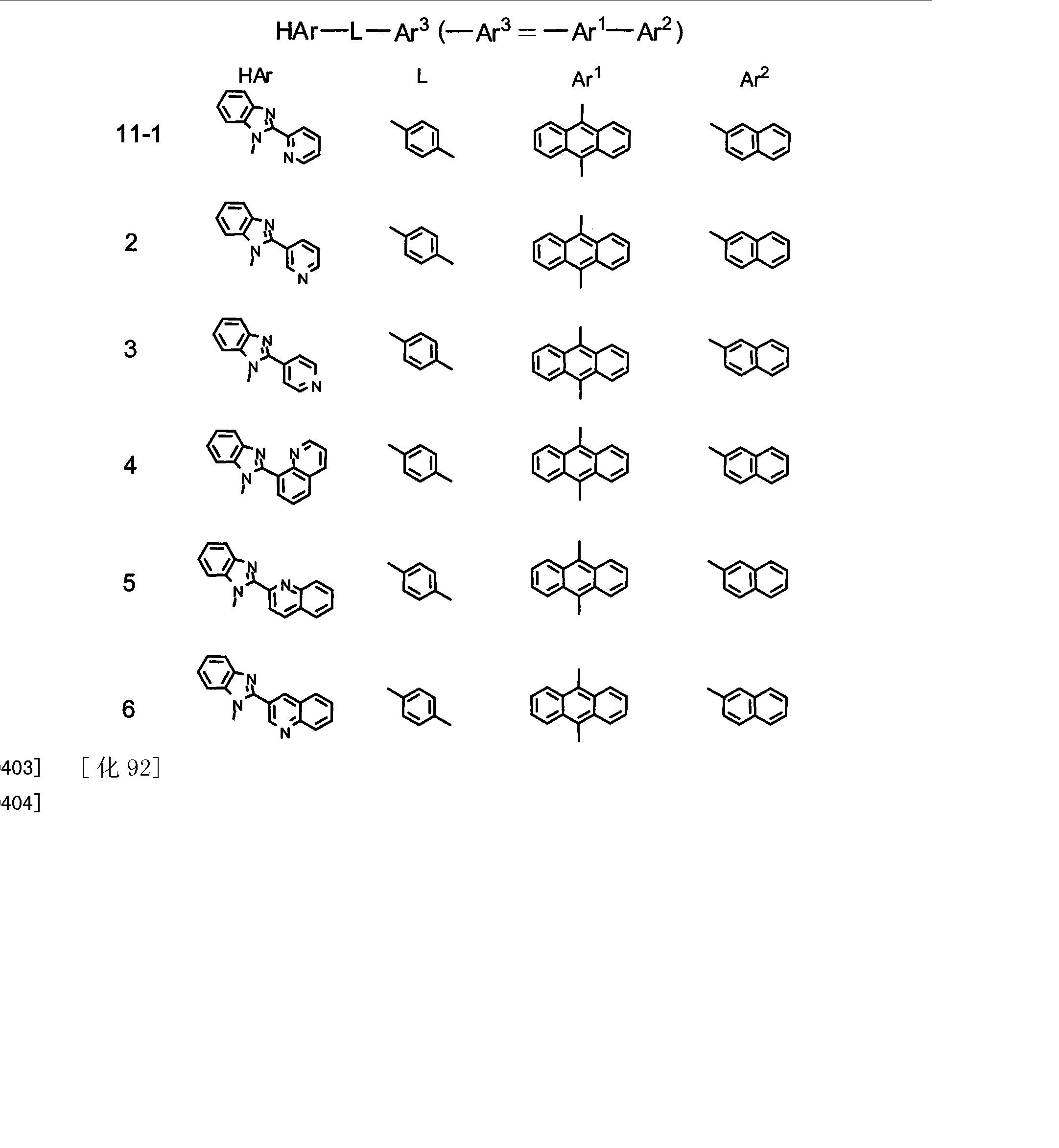 Figure CN101874316BD00771