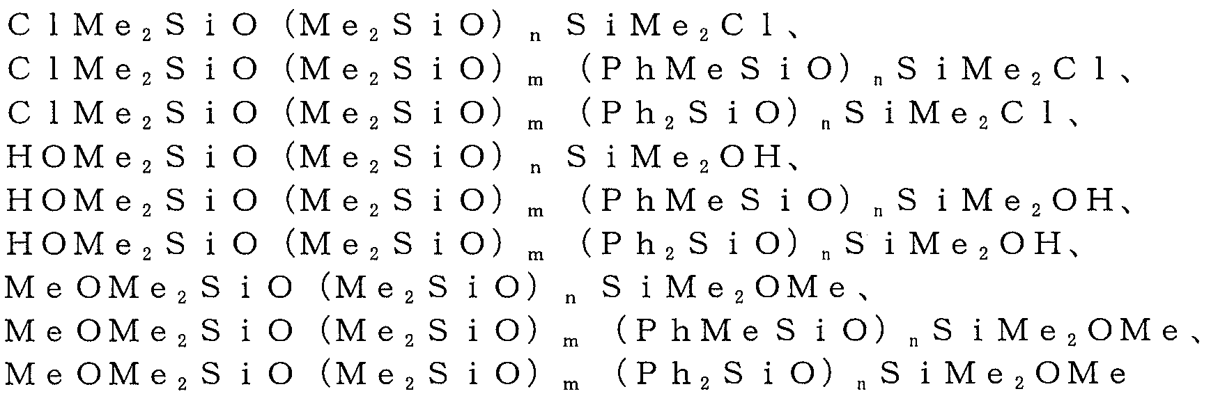 Figure 112012090908306-pat00002