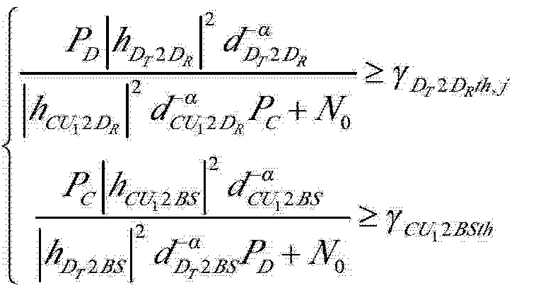 Figure CN102883451AD00101