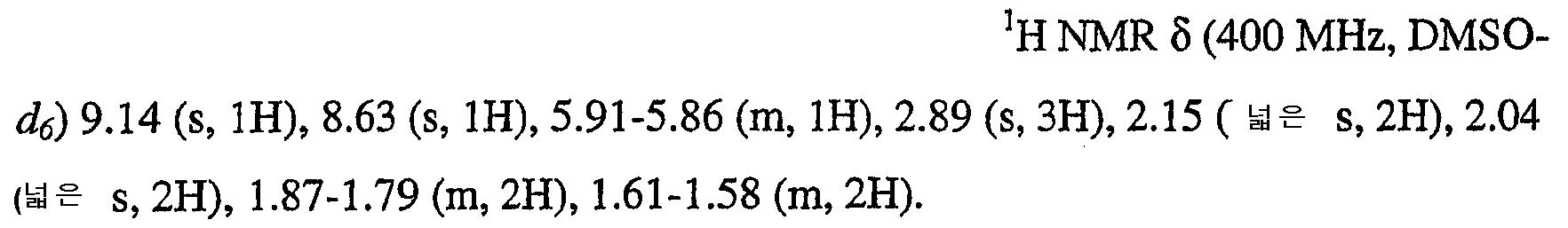 Figure 112004032346398-pct00022