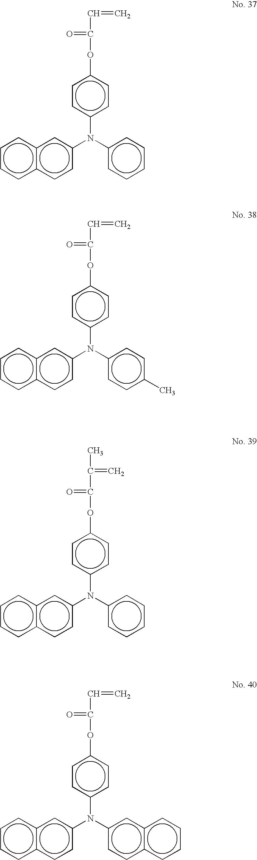 Figure US20050175911A1-20050811-C00015