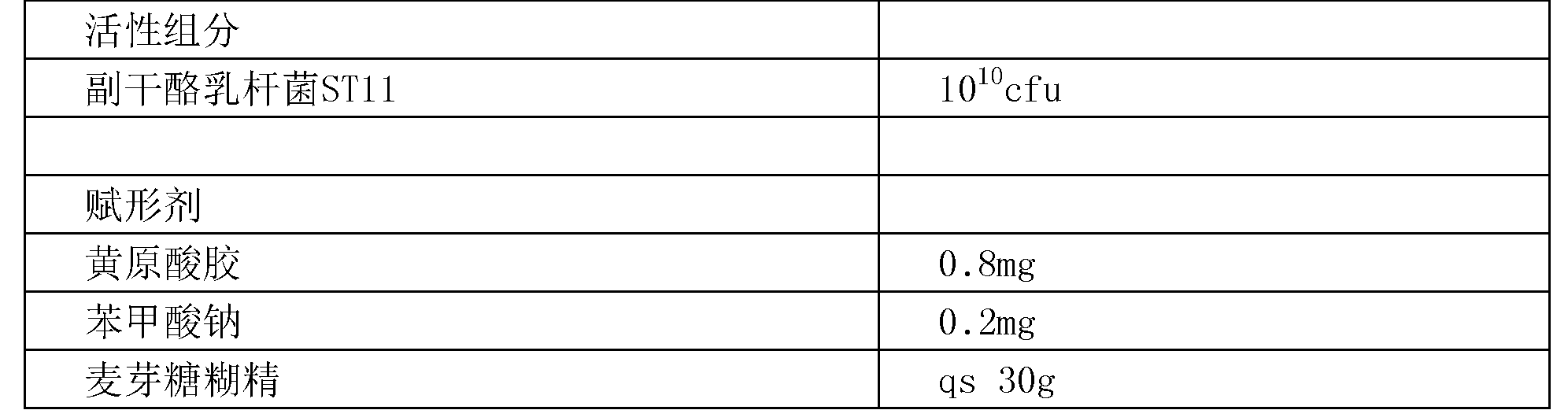 Figure CN102131495BD00251