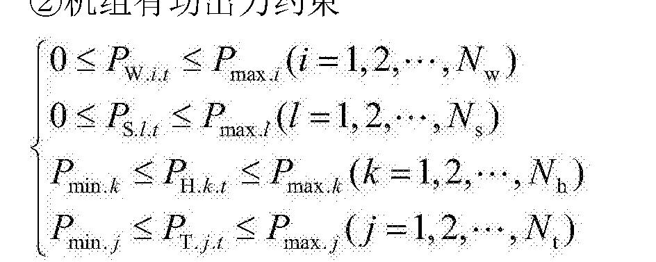 Figure CN105048516BC00041