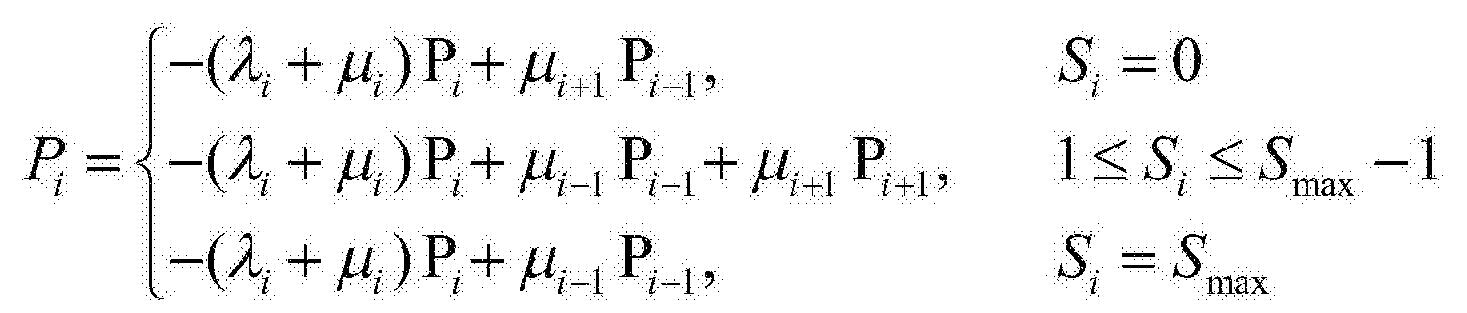 Figure CN103994858BD00093